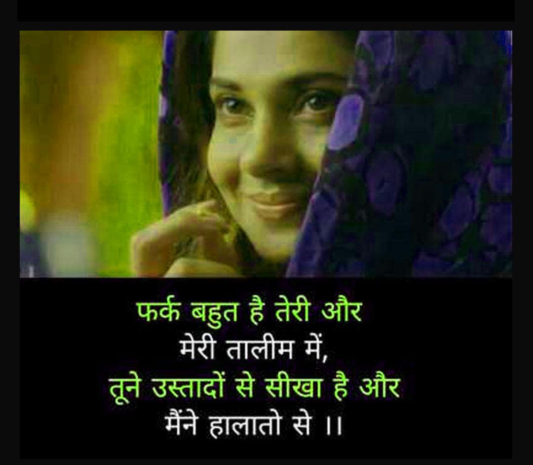 So Sad Crying Whatsapp Dp Images Pics