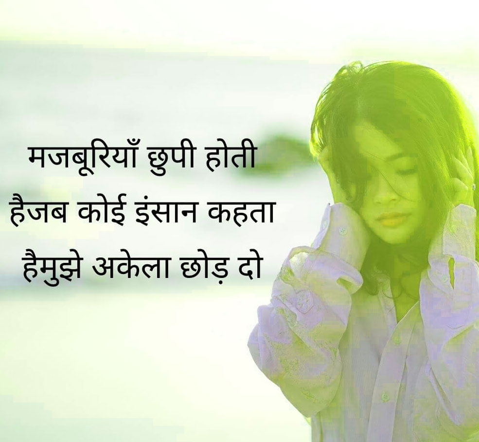 So Sad Crying Whatsapp Dp Images Wallapper
