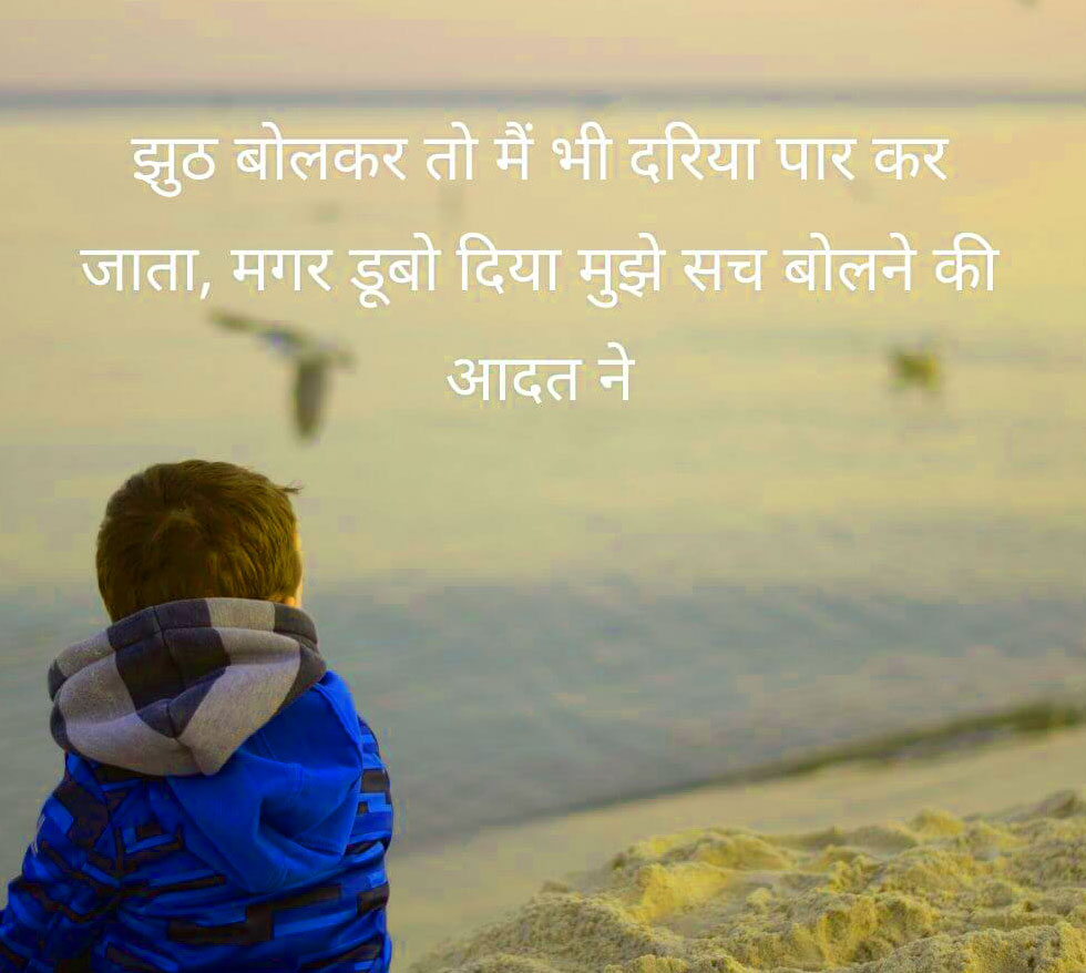 So Sad Crying Whatsapp Dp Pics