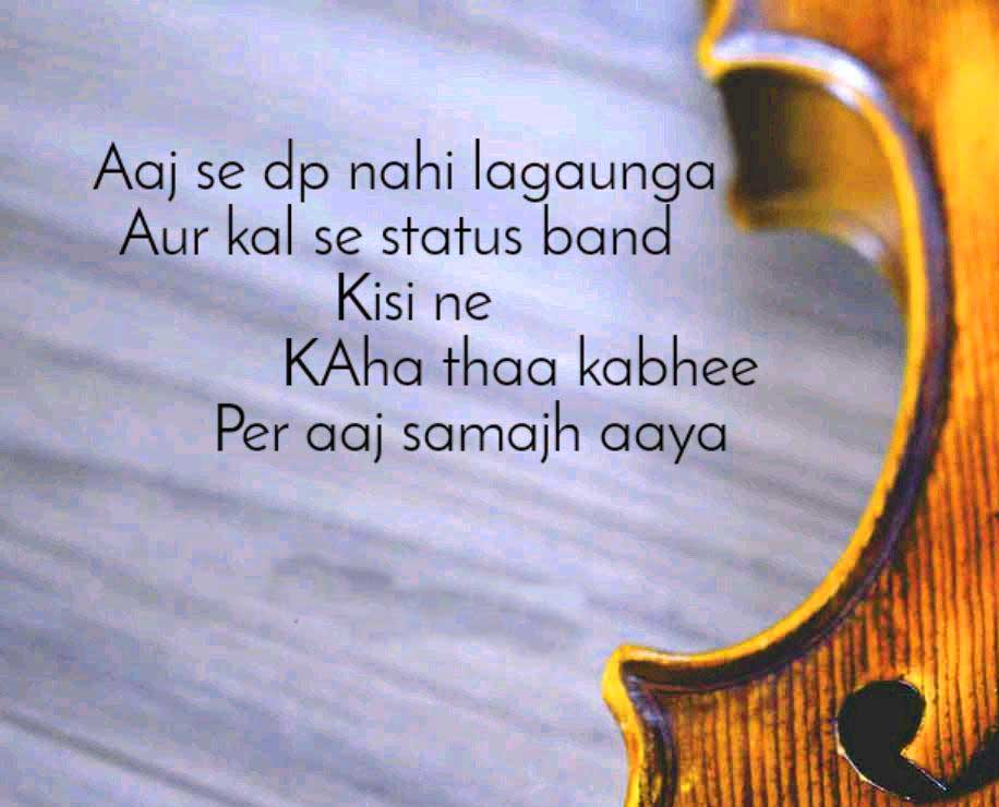 Aaj Se Whatsapp Band Dp Wallpaper Photo