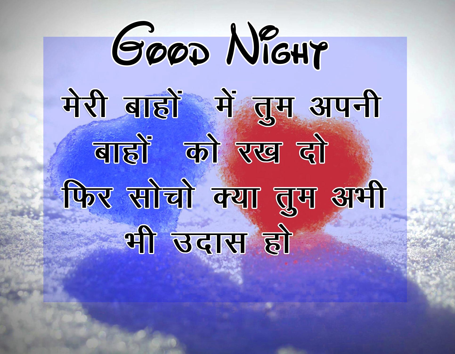 Beautiful HD Hindi Good Night Wishes Pics Download