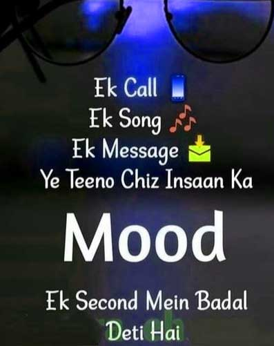 Best Aaj Se Whatsapp Band Dp Photo Images