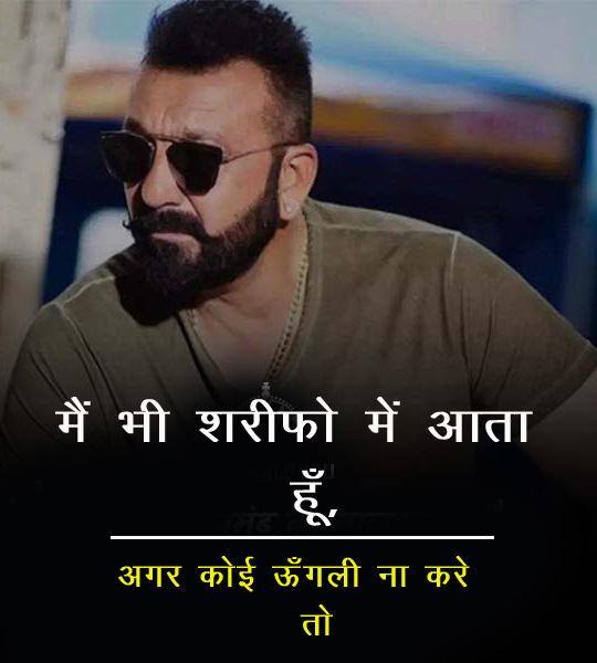 Best Free New Hindi Royal Attitude Status Whatsapp DP Pics Download