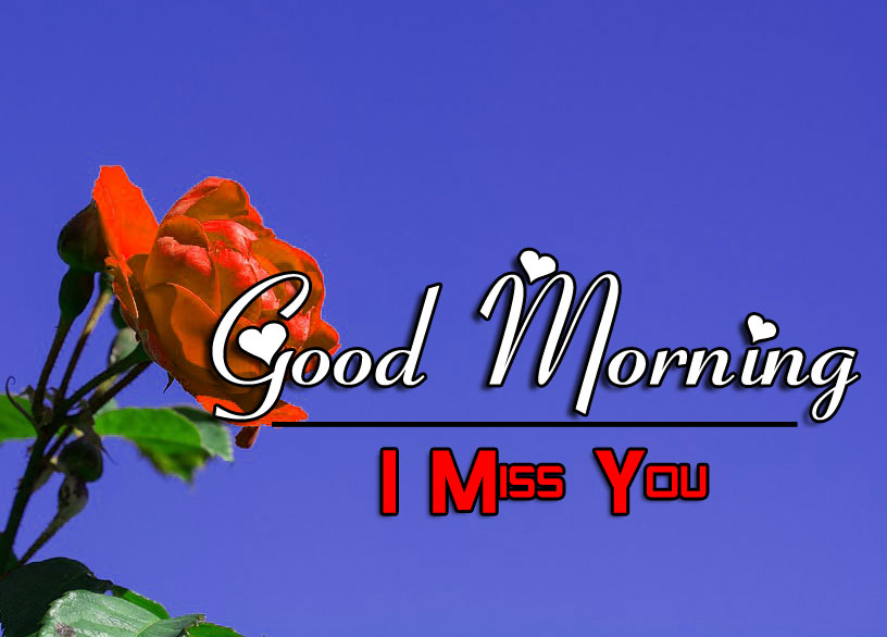 Best HD Good Morning Wishes Pics Free for Facebook