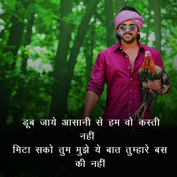 Best Hindi Royal Attitude Status Whatsapp DP Pics Photo Download Free