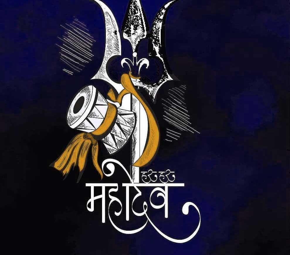 Best Mahadev Whatsapp Dp Images Photo