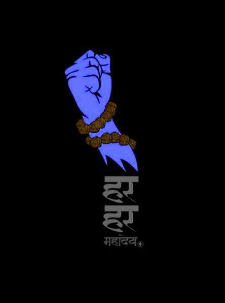 Best Mahadev Whatsapp Dp Photo Hd