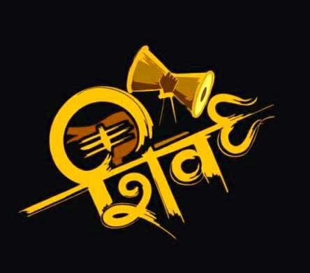 Best Mahadev Whatsapp Dp Pictures