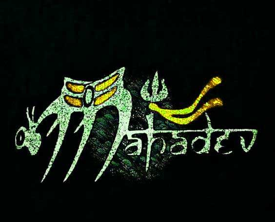 Best Mahadev Whatsapp Dp Wallpaper hd