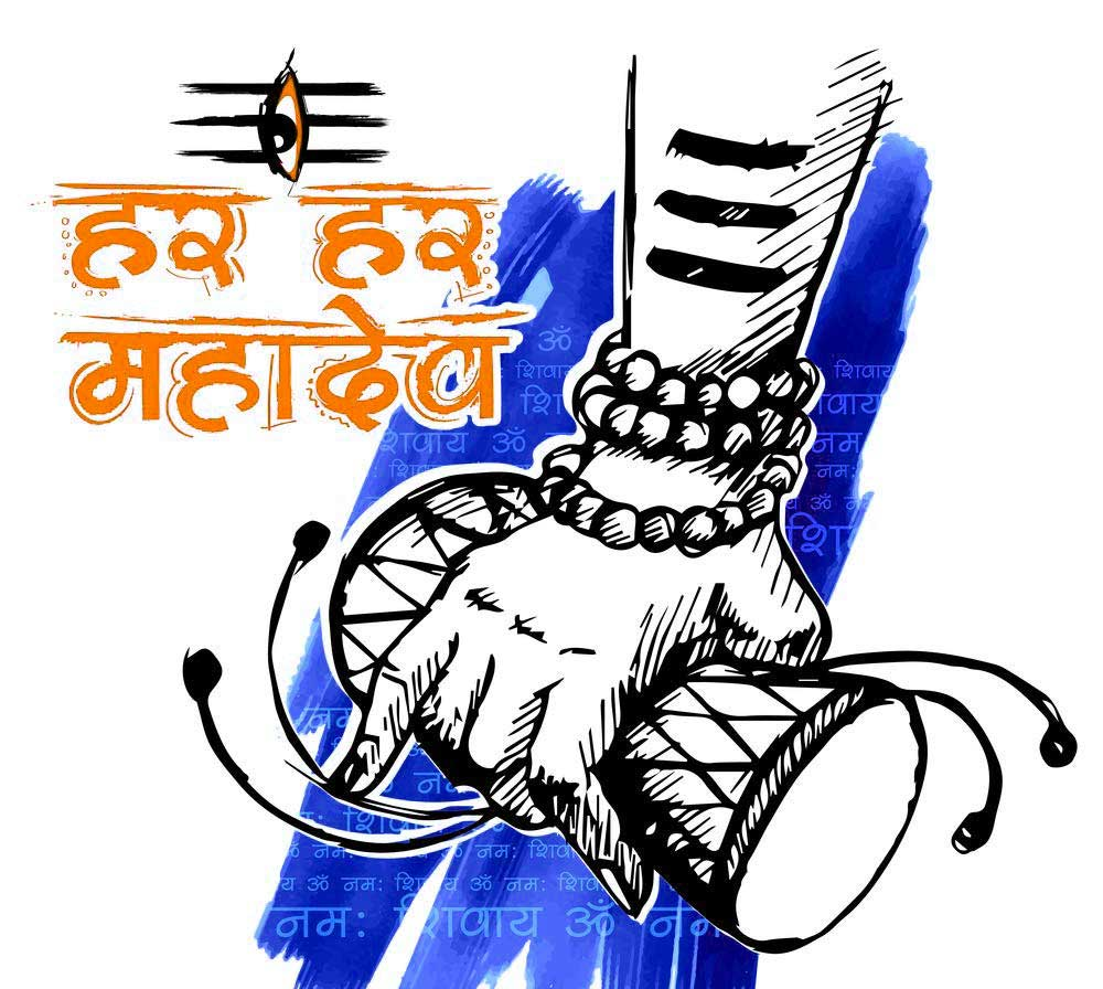 Best Mahadev Whatsapp Dp Wallpaper