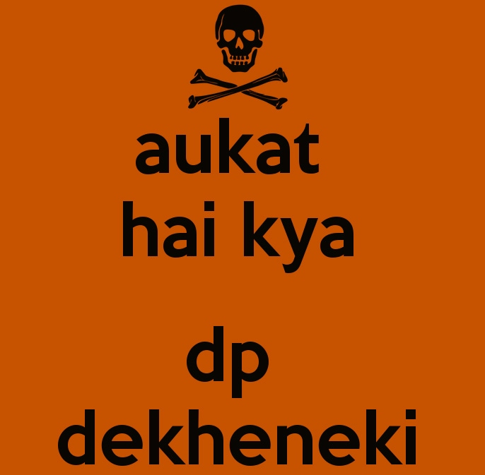 Best Simple Whatsapp Dp Photo