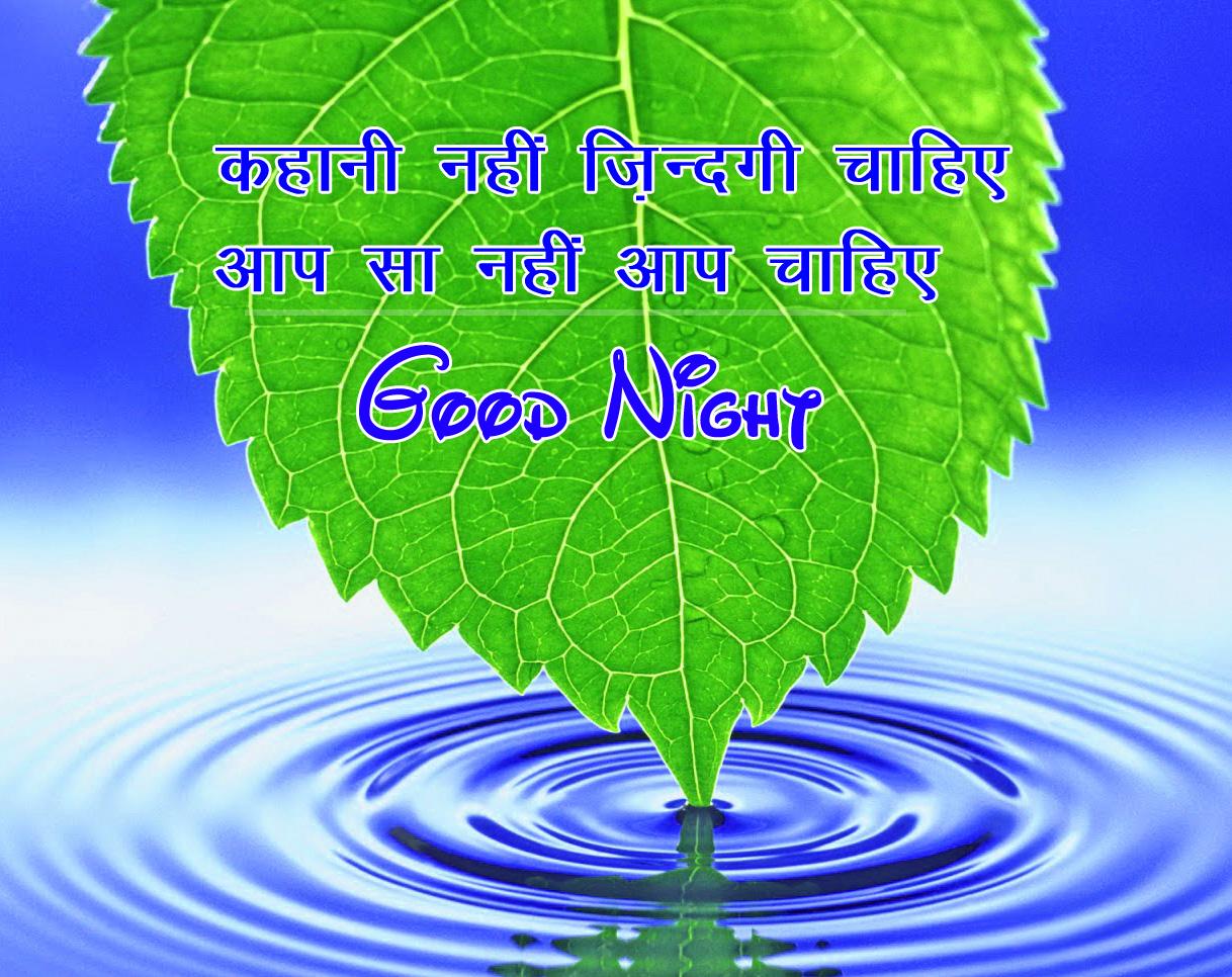 Latest Free Hindi Good Night Wishes Pics Download