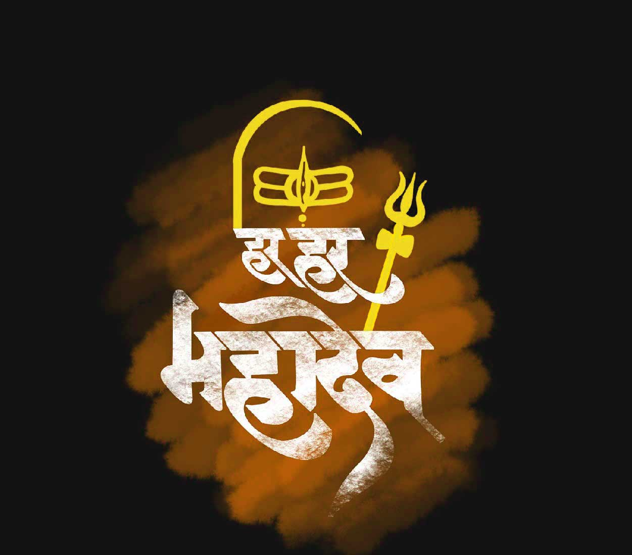 Latest Mahadev Whatsapp Dp Download