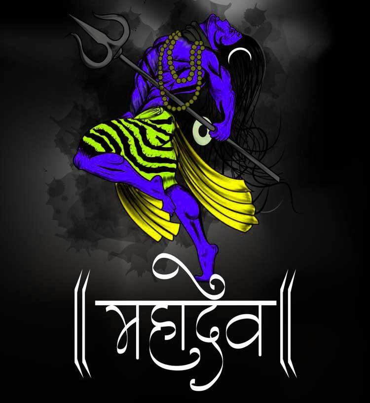 Mahadev Whatsapp Dp Images Hd Free