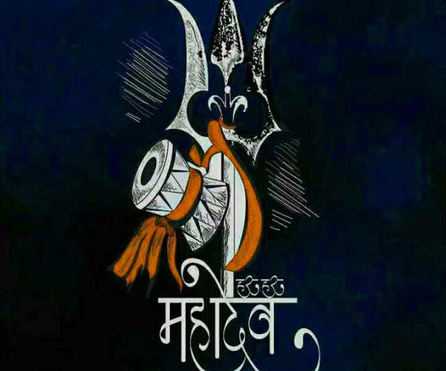 Mahadev Whatsapp Dp Images Hd