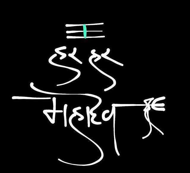 Mahadev Whatsapp Dp Wallpaper