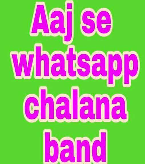 New Aaj Se Whatsapp Band Dp Download Images