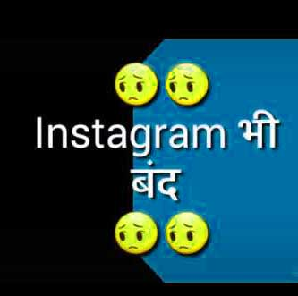 New Aaj Se Whatsapp Band Dp Images Pics