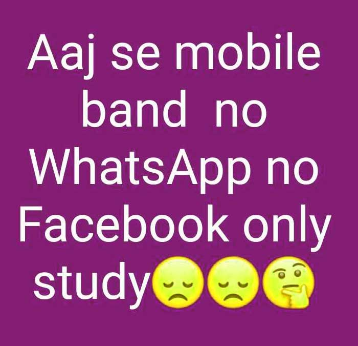 New Aaj Se Whatsapp Band Dp Photo Hd