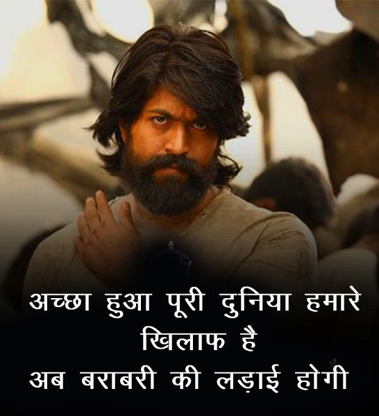 New Best Hindi Royal Attitude Status Whatsapp DP Pics Wallpaper
