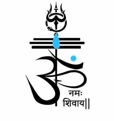 New Mahadev Whatsapp Dp Photo Images
