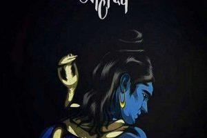 Mahadev / Shiva Whatsapp Dp Images Download