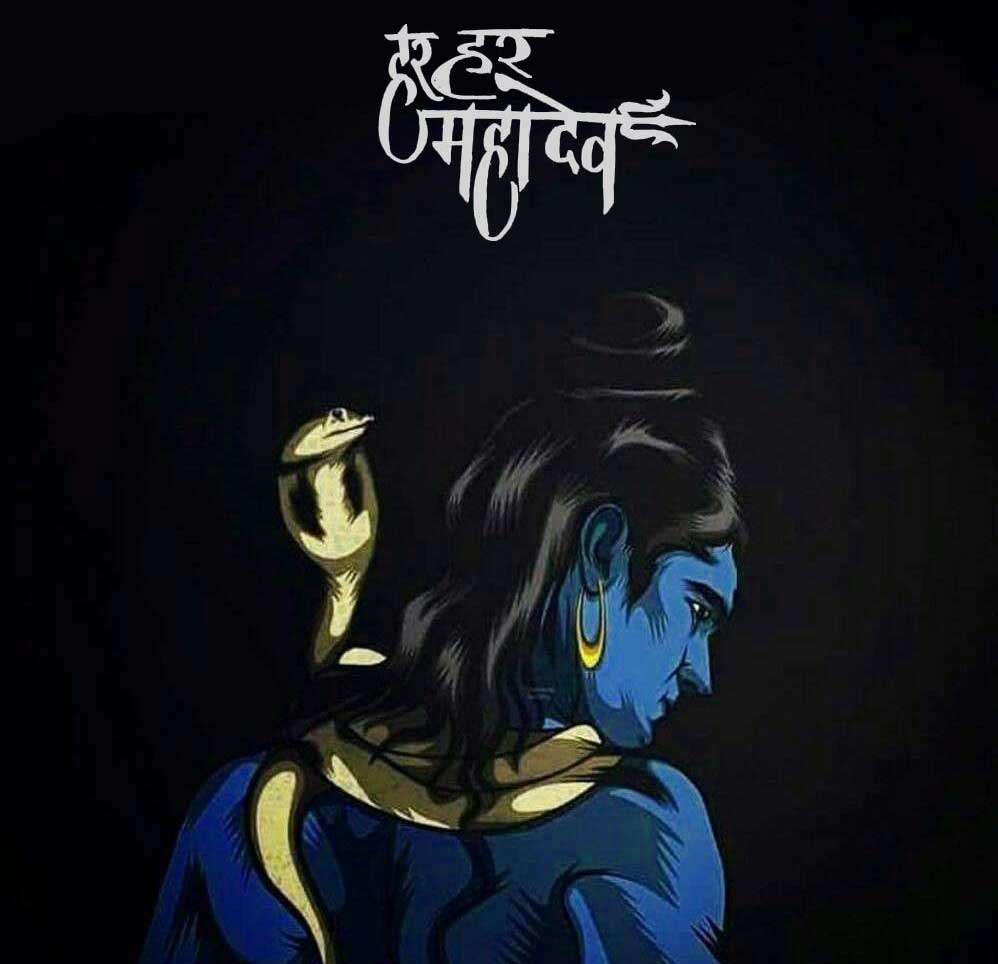 New Mahadev Whatsapp Dp Wallpaper Images