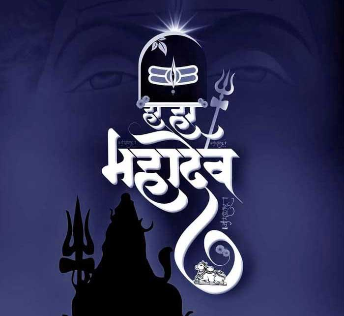 New Mahadev Whatsapp Dp