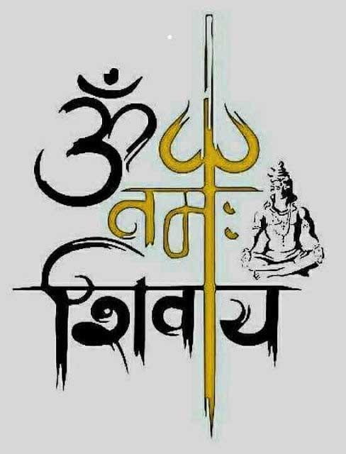 Nice Mahadev Whatsapp Dp Free