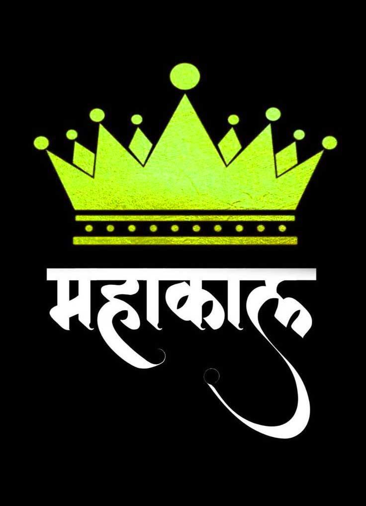 Nice Mahadev Whatsapp Dp Pics