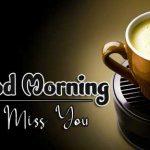 Tea Coffe 4k Ultra HD Good Morning Pics Images Download