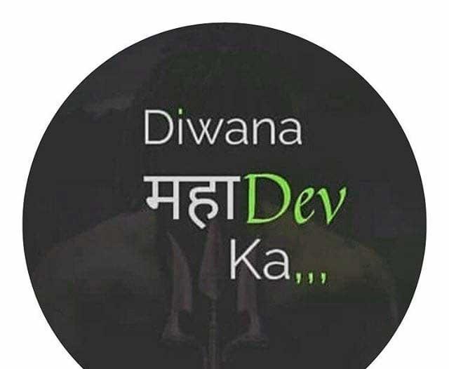 Top Mahadev Whatsapp Dp Images Hd