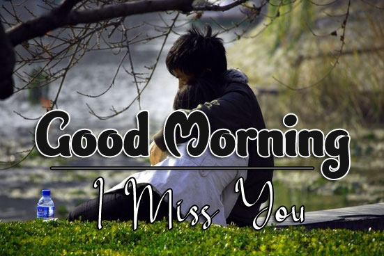 beautiful couple good morning images pictures for download