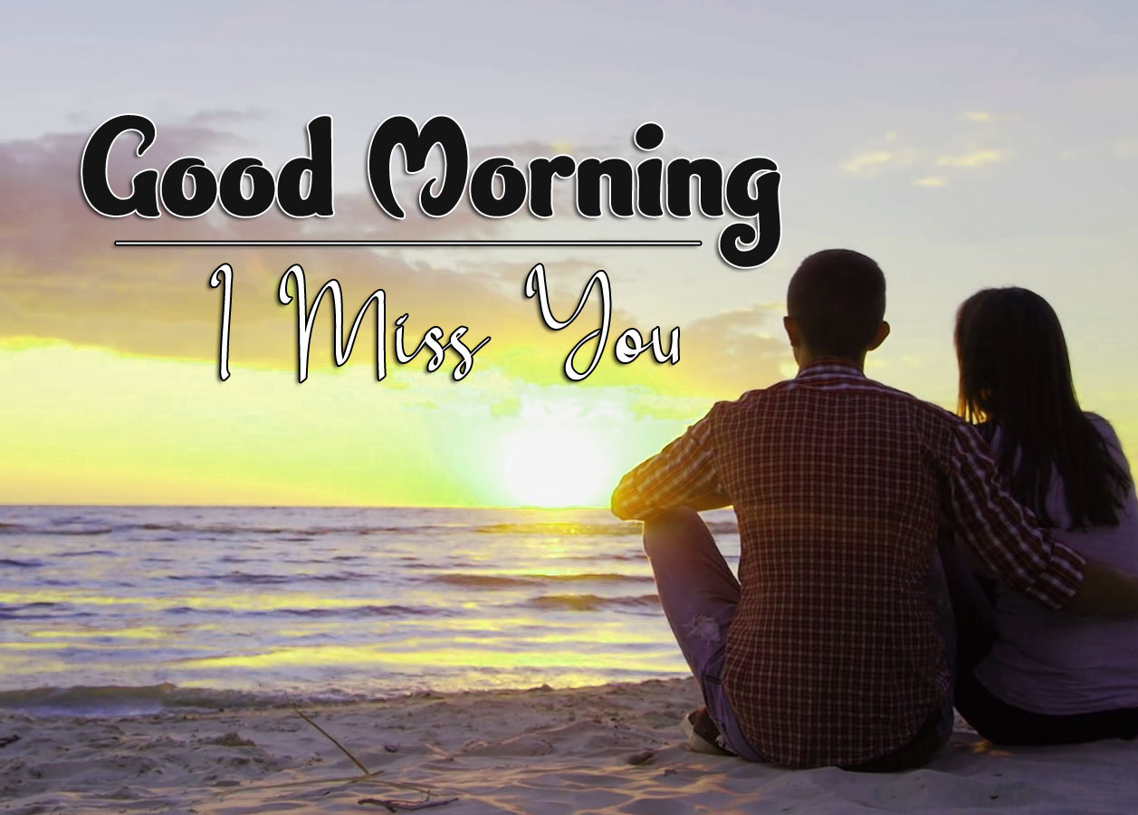 beautiful couple good morning images wallpaper for download