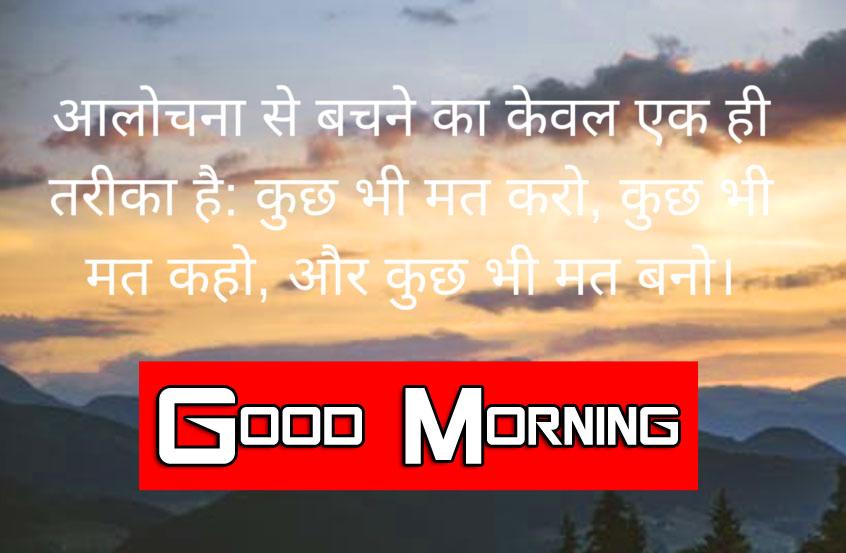 1080p Shayari good Morning Images Free Download