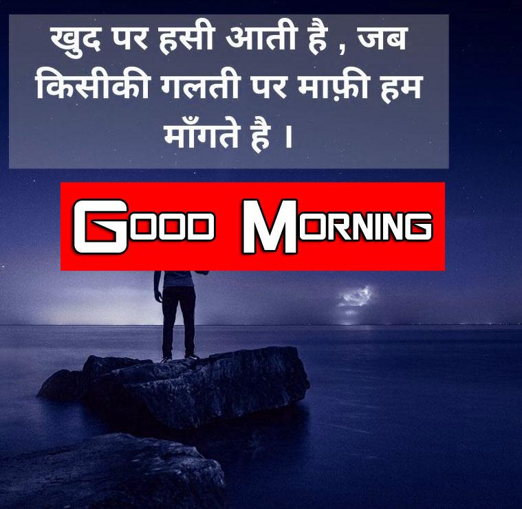 1080p Shayari good Morning Images Pics Free 2021