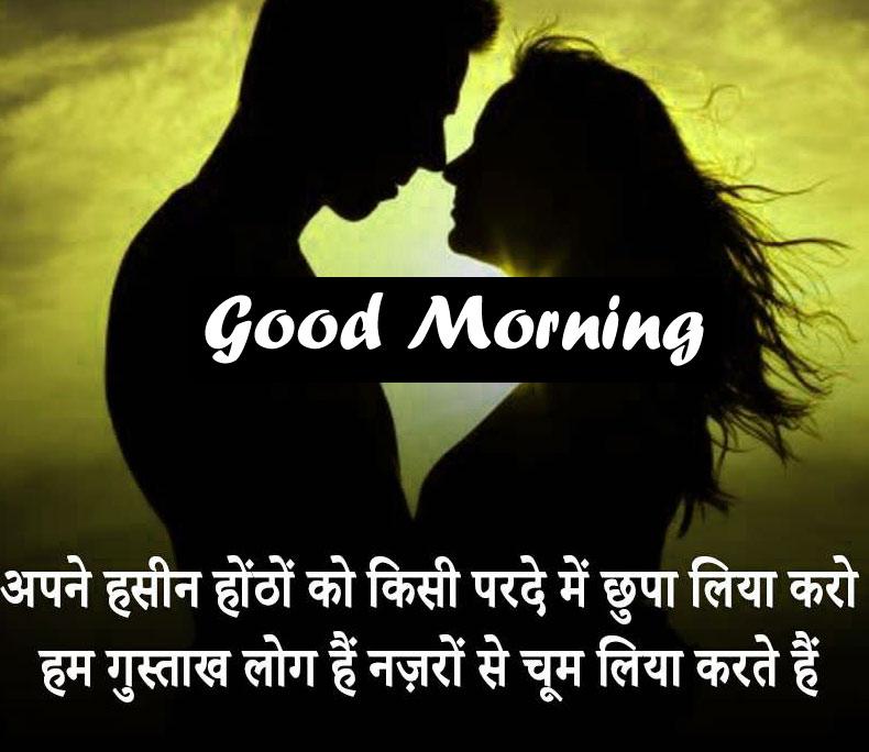 1080p Shayari good Morning Images Top for Friend
