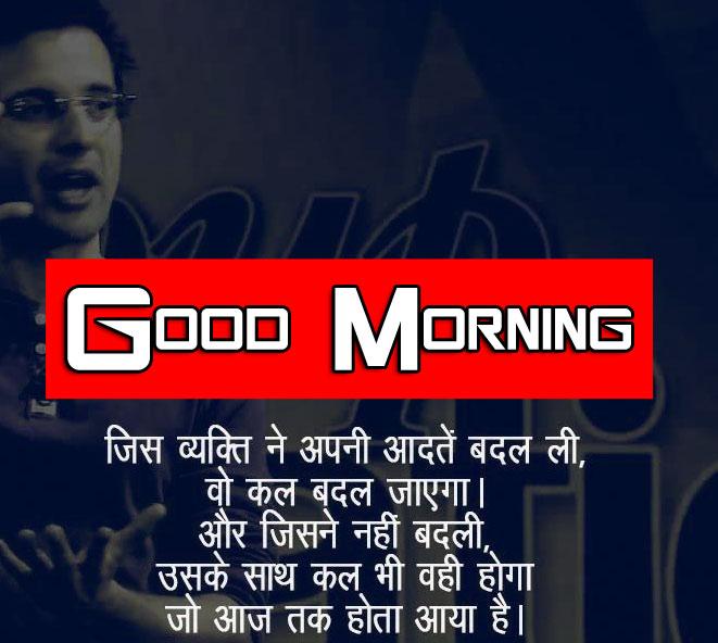 1080p Shayari good Morning Images Wallpaper Download 2