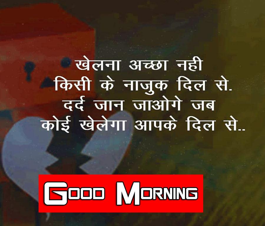 1080p Shayari good Morning Images Wallpaper Download 3