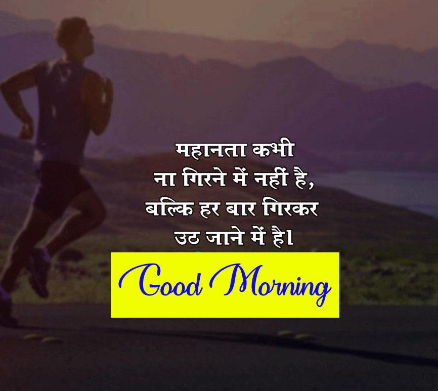 1080p Shayari good Morning Images Wallpaper New Download
