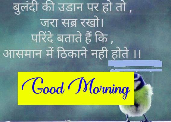 1080p Shayari good Morning Images Wallpaper hd