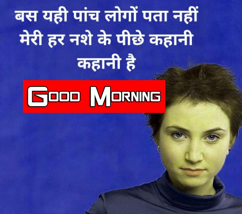 1080p Shayari good Morning Pics