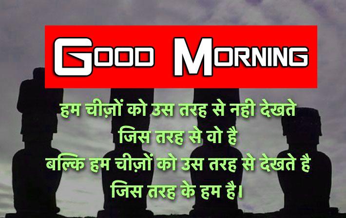 Awsome Free 1080p Shayari good Morning Images Pics Download