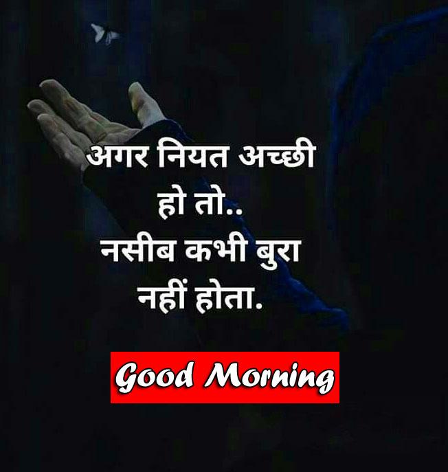 Best Shayari good Morning Pics Download 2