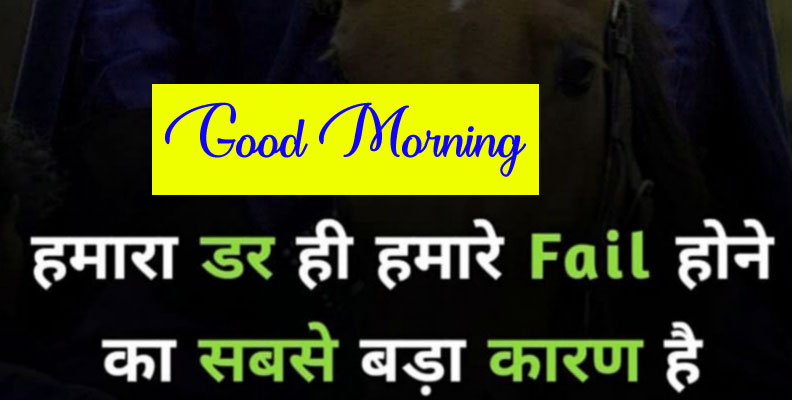 Free 1080p Shayari good Morning Images Wallpaper Download