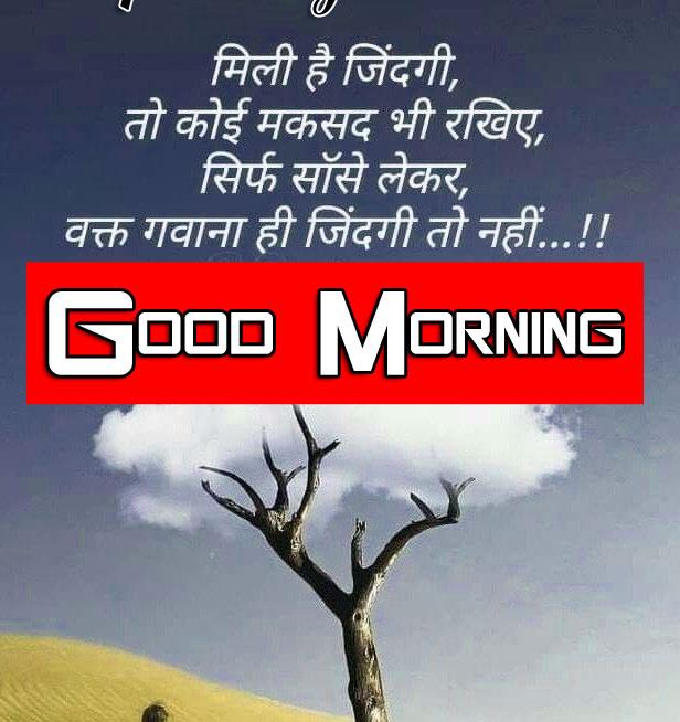 Free Shayari good Morning Pics Download