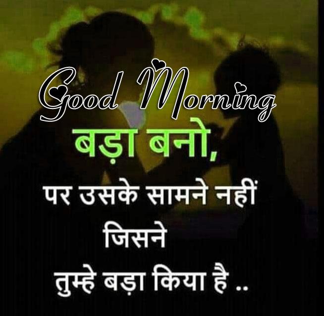 Free Wallpaper Shayari good Morning Pics Download