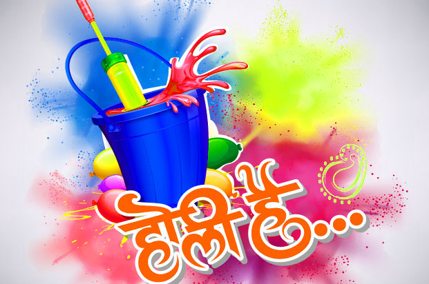 Holi Pictures HD Download