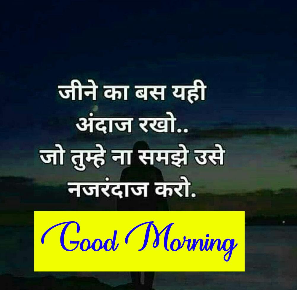 New Best Quality 1080p Shayari good Morning Images Pics Download