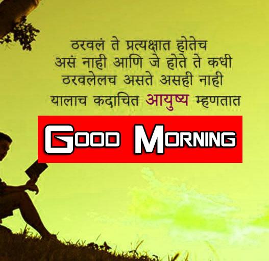 New Shayari good Morning Pics Download 2